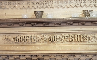 Decorative Friezes